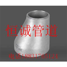 不锈钢同心异径管生产厂家