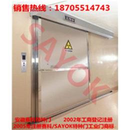 合肥铅板门-铅防护门-铅门-铅板门