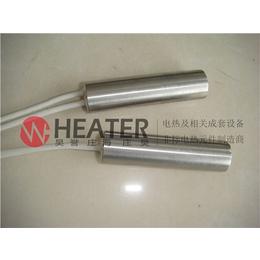 上海昊誉昊誉单头电热管 电加热管电加热器非标定制