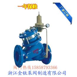 永嘉AX742X安全泄压持压阀活塞式多功能水力阀DN800