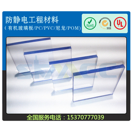 苏州 上海 南京供应防静电PC板 进口防静电PC板 双面