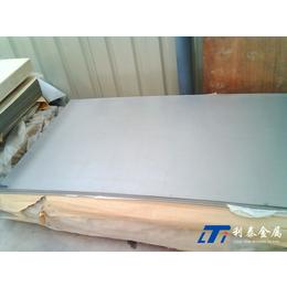 供应锆板_高纯度锆板_Zr702锆板_锆合金板现货供应