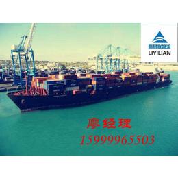 专业国际搬家海运家具货物到新西兰双清到门