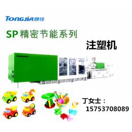 儿童塑料玩具生产设备
