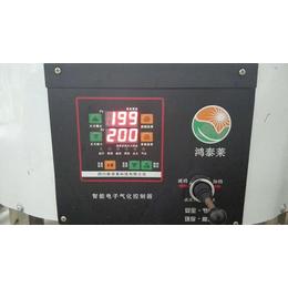 节能环保醇基燃料及配套专利高效气化鸿泰莱灶具招商加盟