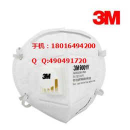 3M9001V口罩_带呼气阀颗粒物防护口罩_防尘口罩_口罩