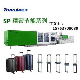塑料拉杆配件生产设备