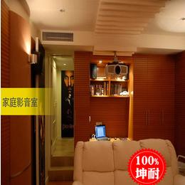北京槽木吸音板木质吸音板卧室体育馆礼堂墙面天花顶隔音板