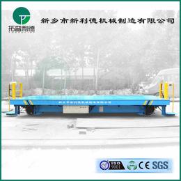 台湾电动平板车厂商36v单相电动钢包车抱轴式减速机