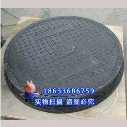 厂家直销树脂复合井盖树脂复合圆形井盖雨污水井盖900国标井盖