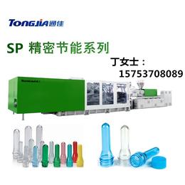 专业生产塑料瓶坯万博manbetx官网登录