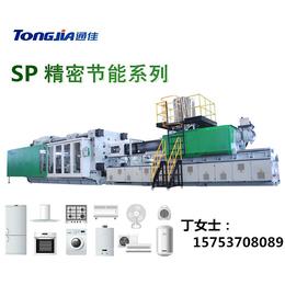 家电塑料外壳生产设备