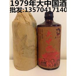 供应大中国茅台酒 1979年大中国53度