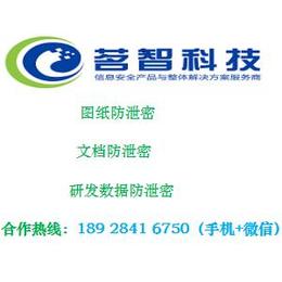 深圳加密软件 信息安全软件 防泄密软件 文档加密软件 找茗智