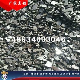 高温沥青碎片状大量销售质量稳定主要用于防水卷材的生产