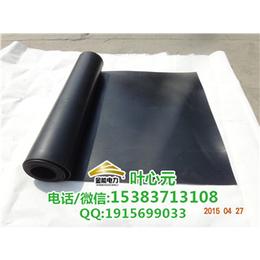 黑色定做绝缘地胶1米宽 1.2米宽