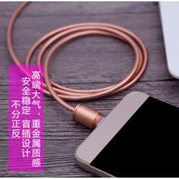 魅成苹果数据线厂家直销锌合金金属弹簧数据线深圳工厂