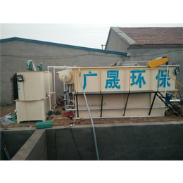 造纸生产污水处理设备制造|造纸生产污水处理设备|山东汉沣环保