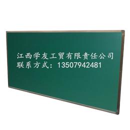 黑板学校  磁性黑板