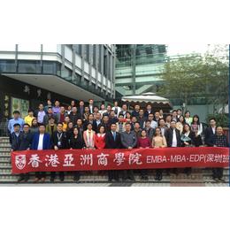 香港亚洲商学院MBA课程