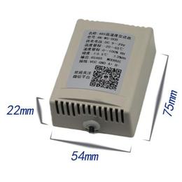 壁挂温湿度变送器 机柜电气柜温温湿度传感器