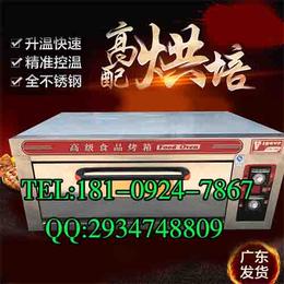 西安<em>万能</em>蒸烤箱  商用<em>万能</em>蒸烤箱