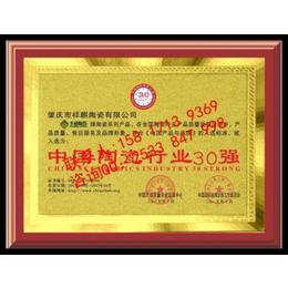 佛山木地板木业办理中国行业30强