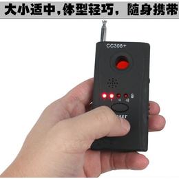 无线信号探测器CC308厂家直销