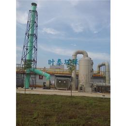 供应湖北地区市政污水处理厂UV光离子废气净化qy8千亿国际