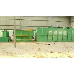 餐具清洗废水处理设备_山东汉沣环保_餐具清洗废水处理设备厂家