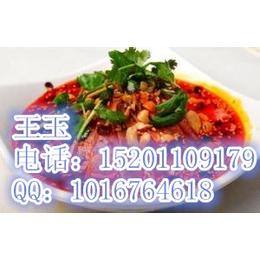 嘉州紫燕百味鸡加盟总部 紫燕百味鸡加盟电话