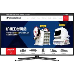 上海青浦区做网站建设 青浦网站设计 网站制作公司