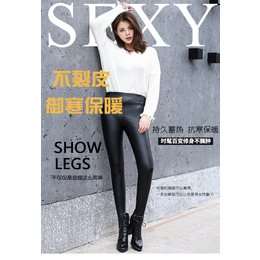 新款久魅狐亚光超柔香水皮裤加绒加厚黑色瘦身皮裤高腰显瘦打底裤