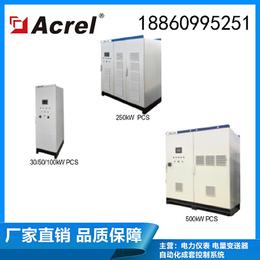 ANPCS-30KT储能变流器 光储一体机优化电源结构安科瑞