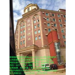 新锦福国际商务法律咨询