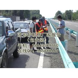 湖南怀化二波波形护栏板生产基地防撞护栏报价
