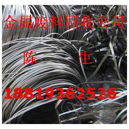 黄江镇废模具铁回收公司 废铁回收 运发回收高价收购废金属废料