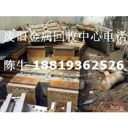 东莞大朗镇废铁回收价格 大朗废旧金属回收 废模具高价收购
