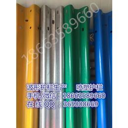 四川广元钢板护栏图片厂家直销波形护栏板常规规格