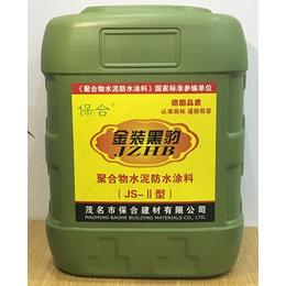 供应保合金装黑豹防水乳液 聚合物水泥基防水涂料