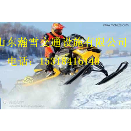 瀚雪雪地摩托车全国出售200cc雪地摩托车质量保障快来选购吧