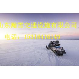 瀚雪雪地摩托车供应甘肃白银市200cc雪地摩托车欢迎来购