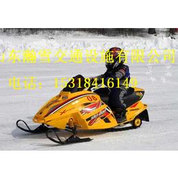 瀚雪雪地摩托车供应新疆阿克苏地区200cc雪地摩托车欢迎来购