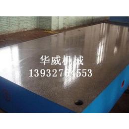 泊头平板厂家直供  铸铁防锈平板    焊接平板  铆焊平板