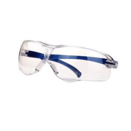 供应防尘防沙劳保用护目眼镜防辐射护目镜 安全护目镜 冀航电力