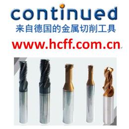 重庆德国肯汀纽迪品牌不锈钢专用车刀片