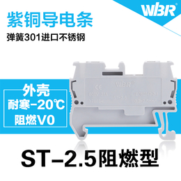 JUT3弹簧端子 ST-2.5接线端子排