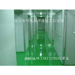 广州环氧地坪漆厂家 中山环氧地坪漆价格 专业施工确保无忧