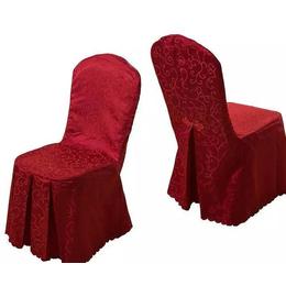 工厂专业生产加厚弹力酒店椅套婚庆椅套会议椅套中西餐厅桌布