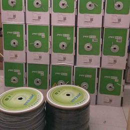 室外超五类048无氧铜网络阻水网线300米现货直销